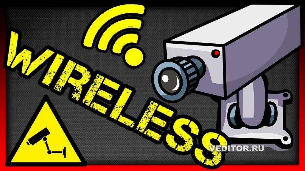 Беспроводная передача данных с камеры на экран