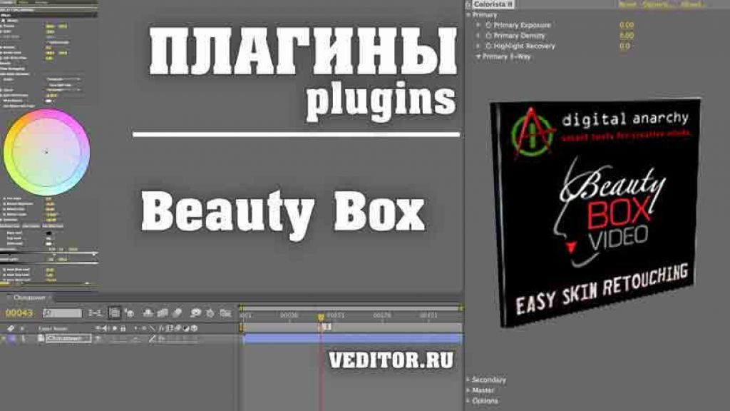 Digital Anarchy Beauty Box Video