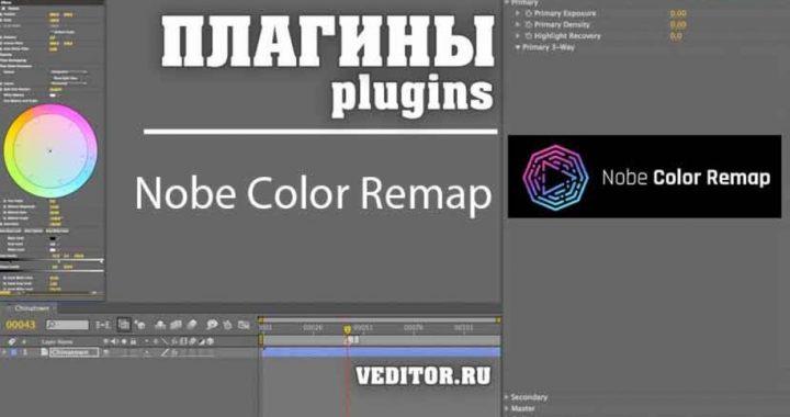 Nobe Color Remap