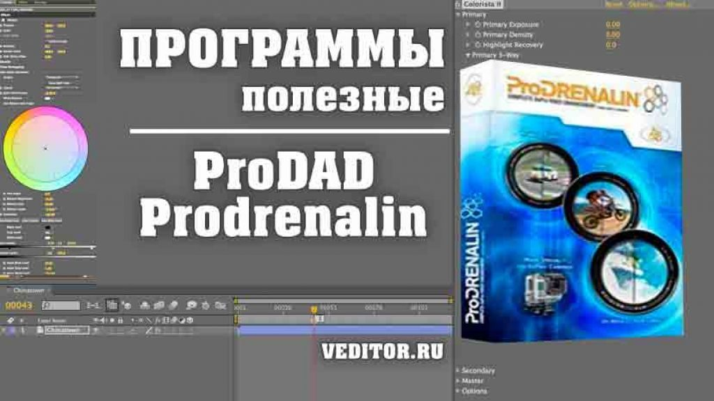 Pro DAD ProDRENALIN