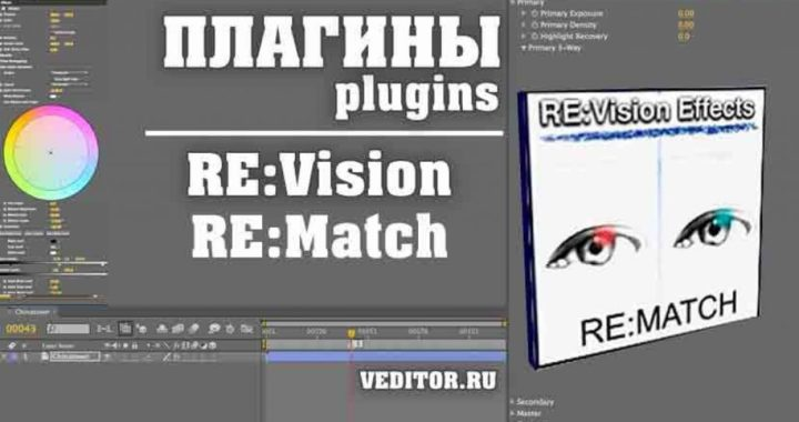 REMatch