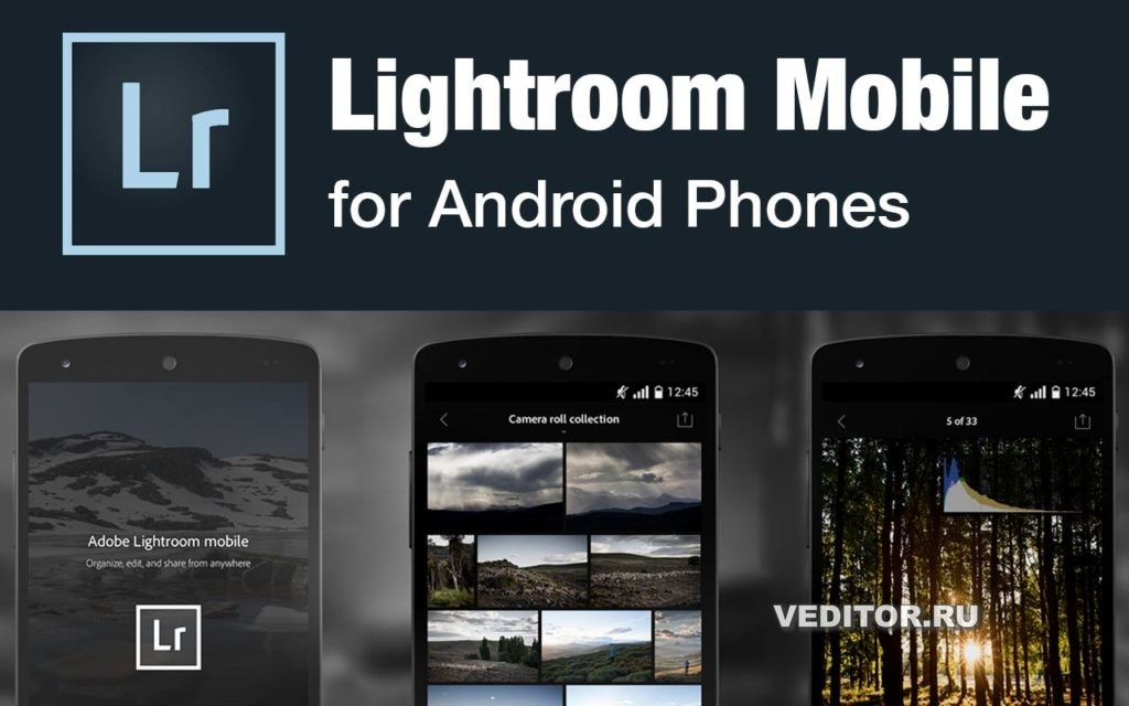 Lightroom for Android