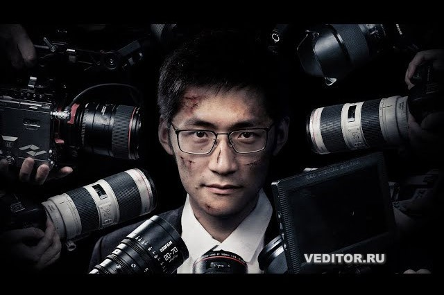 Битва камер короткометражка