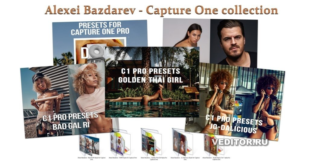 Alexei Bazdarev - Presets Capture One Pro