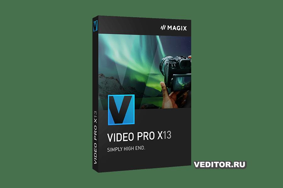 MAGIX Video Pro X13 19.0.1.123